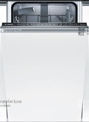 Bosch SPV 25 DX 40 R